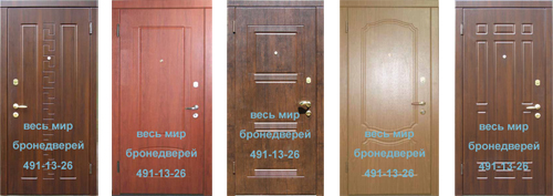 двери стальные металлические противопожарные противоударные берислав