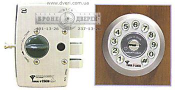 Mul-t-lock MDS 500