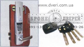 Mul-t-lock MDS 2000