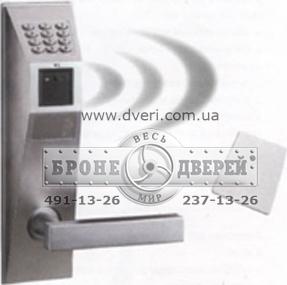 Mul-t-lock ADEL 8000