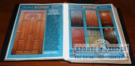 Фирменный каталог бронедверей