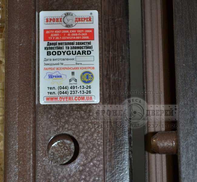 цена купить отечественную металлическую дверь в сергиевом посаде