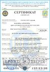 Сертификат соответствия 6 класс взломостойкости на бронедвери